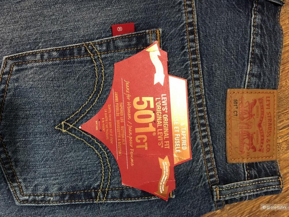 Стильные шорты Levis 501 СТ оригинал размер 25