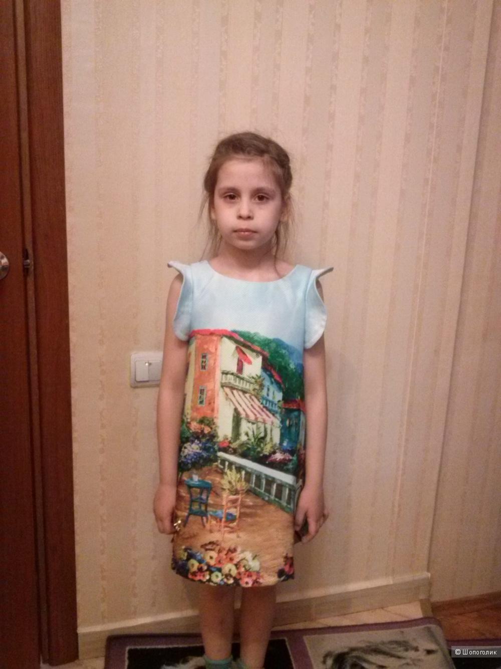 Платье Stilnyashka, р. 134