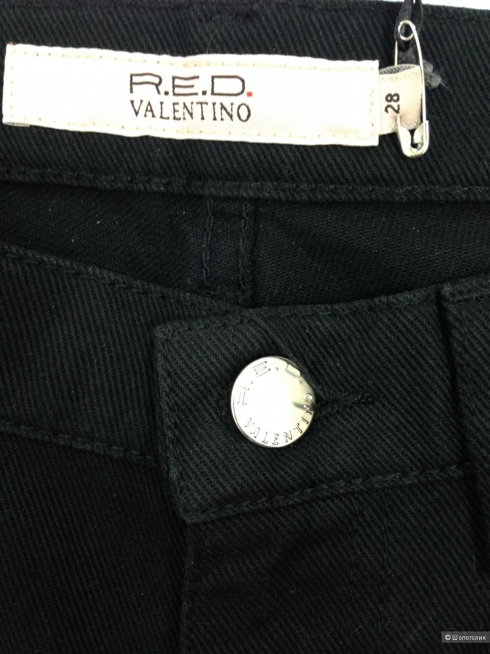 Джинсы Valentino ( размер 28)