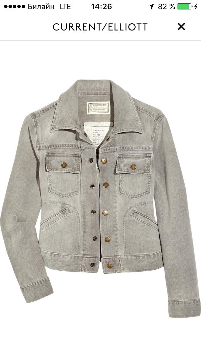 Светло-серая джинсовая куртка CURRENT/ELLIOT, размер 3, (на 46-48)