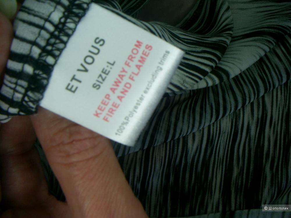 Блузка от Et Vous  р 48-50-52.