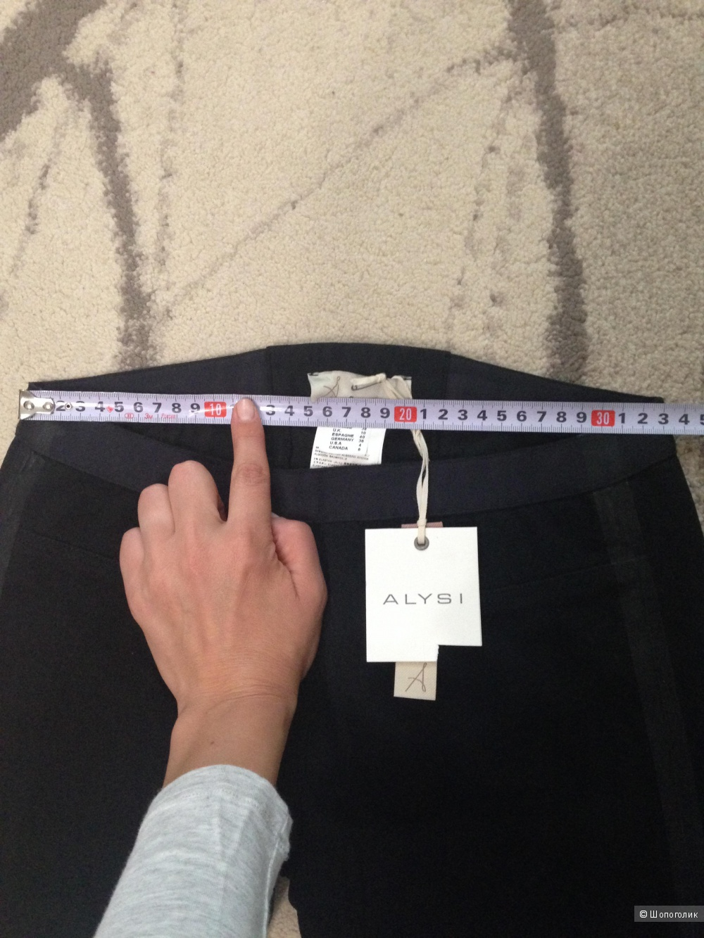Новые джинсы чёрные ALYSI размер 42