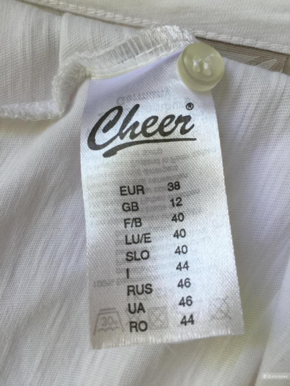 Кофточка Cheer, размер 46