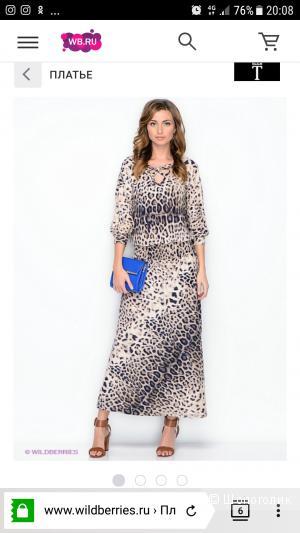 Платье MadaM T 44 размера с красивым леопардовым принтом