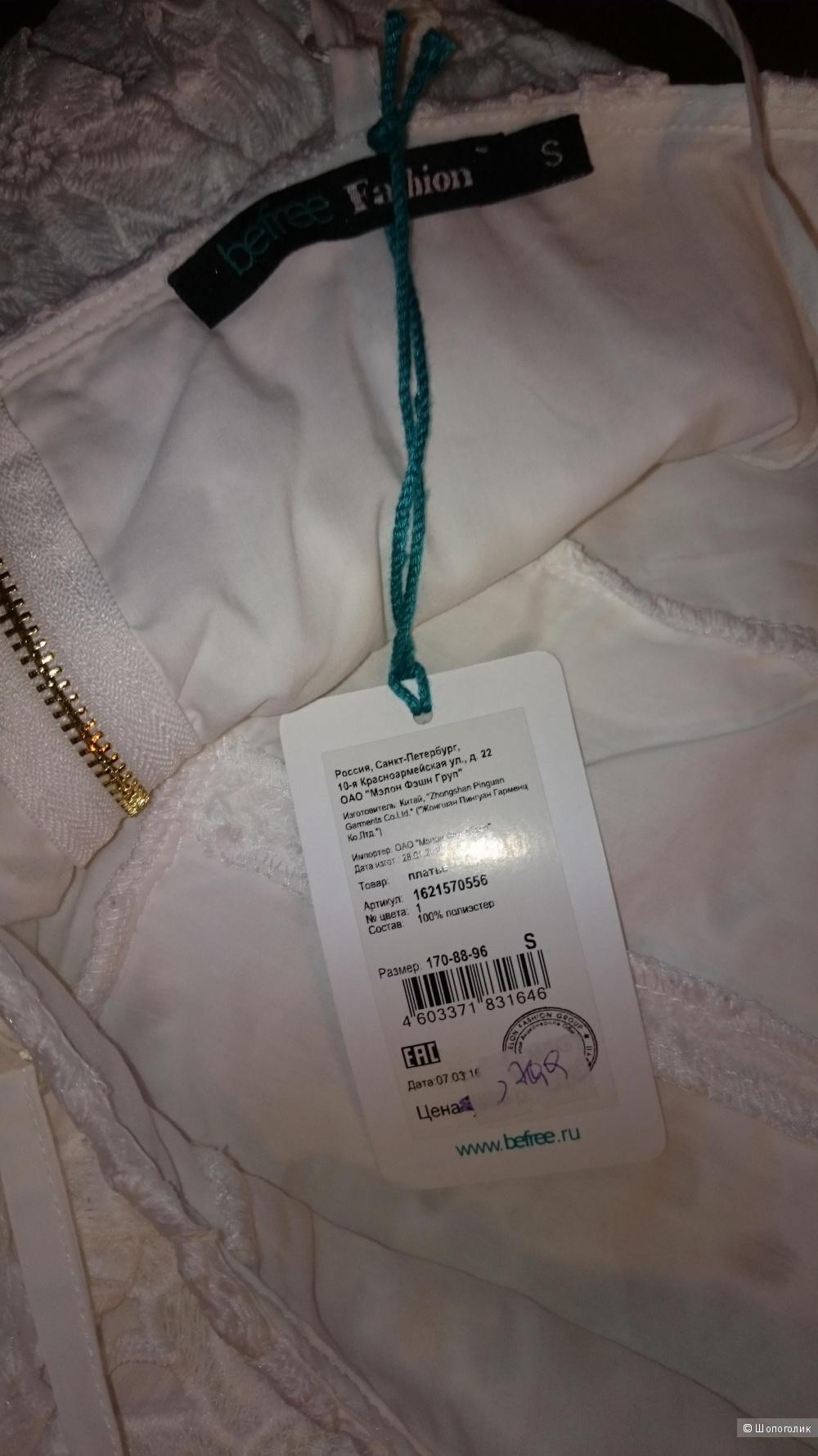 Белое кружевное платье р-р 42