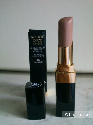 CHANEL Rouge Coco Shine Hydrating Sheer Lipshine №437 Empreinte.