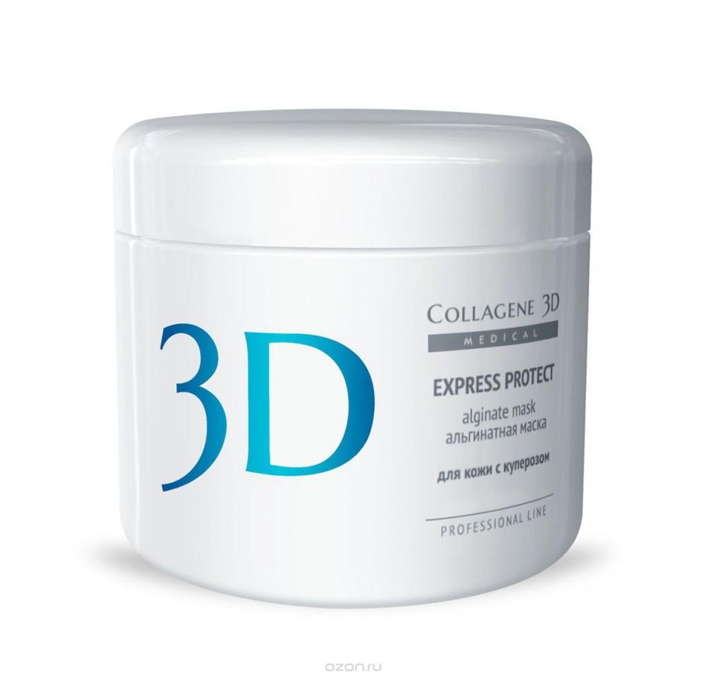 Medical Collagene 3D Альгинатная маска для лица и тела Express Protect ,200 г. для кожи с куперозом ( сосудистая сетка).