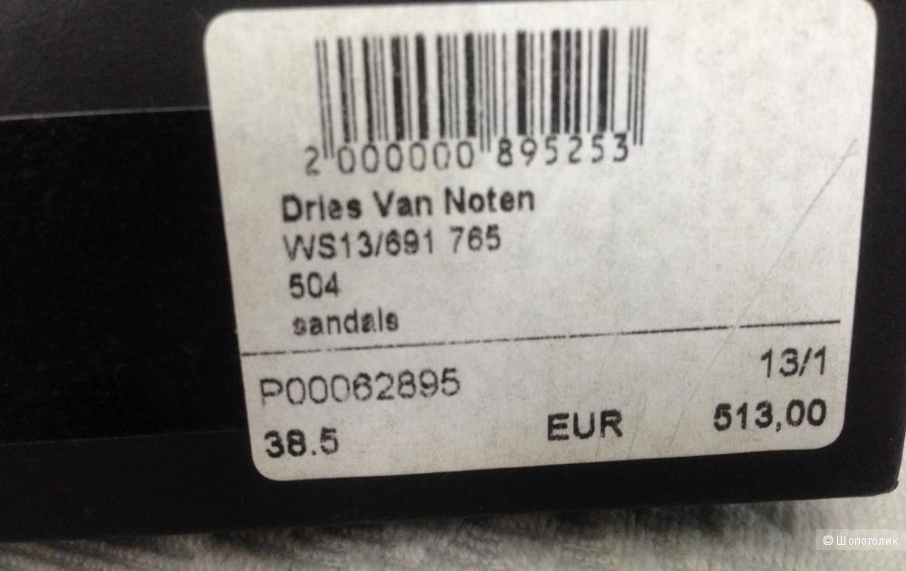 Босоножки Dries Van Noten, разм. 38,5 IT
