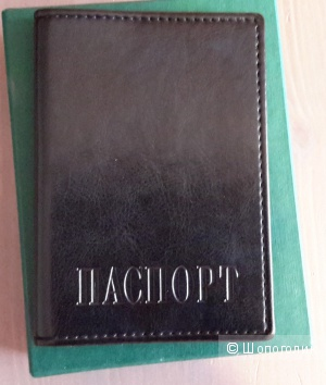 Обложка на паспорт черная к/з