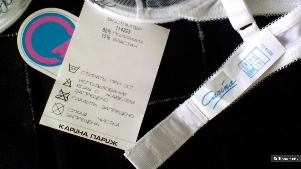 Бюст белый 75 В с косточками CARINA Париж прозрачный с вышивкой