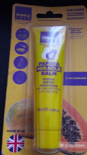Бальзам для губ и кожи с папайейPapaya Miracle Balm.