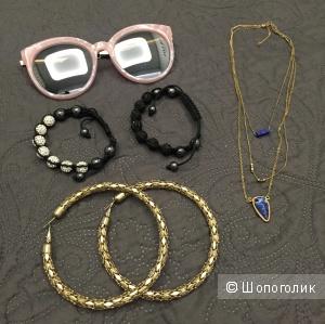Набор бижутерии и очки