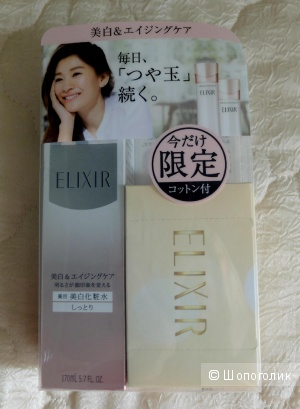 Лосьон Elixir White Clear Lotion C II (для нормальной и комбинированной кожи) SHISEIDO