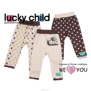 Брюки Lucky Child 4 шт. размер 98-104 новые