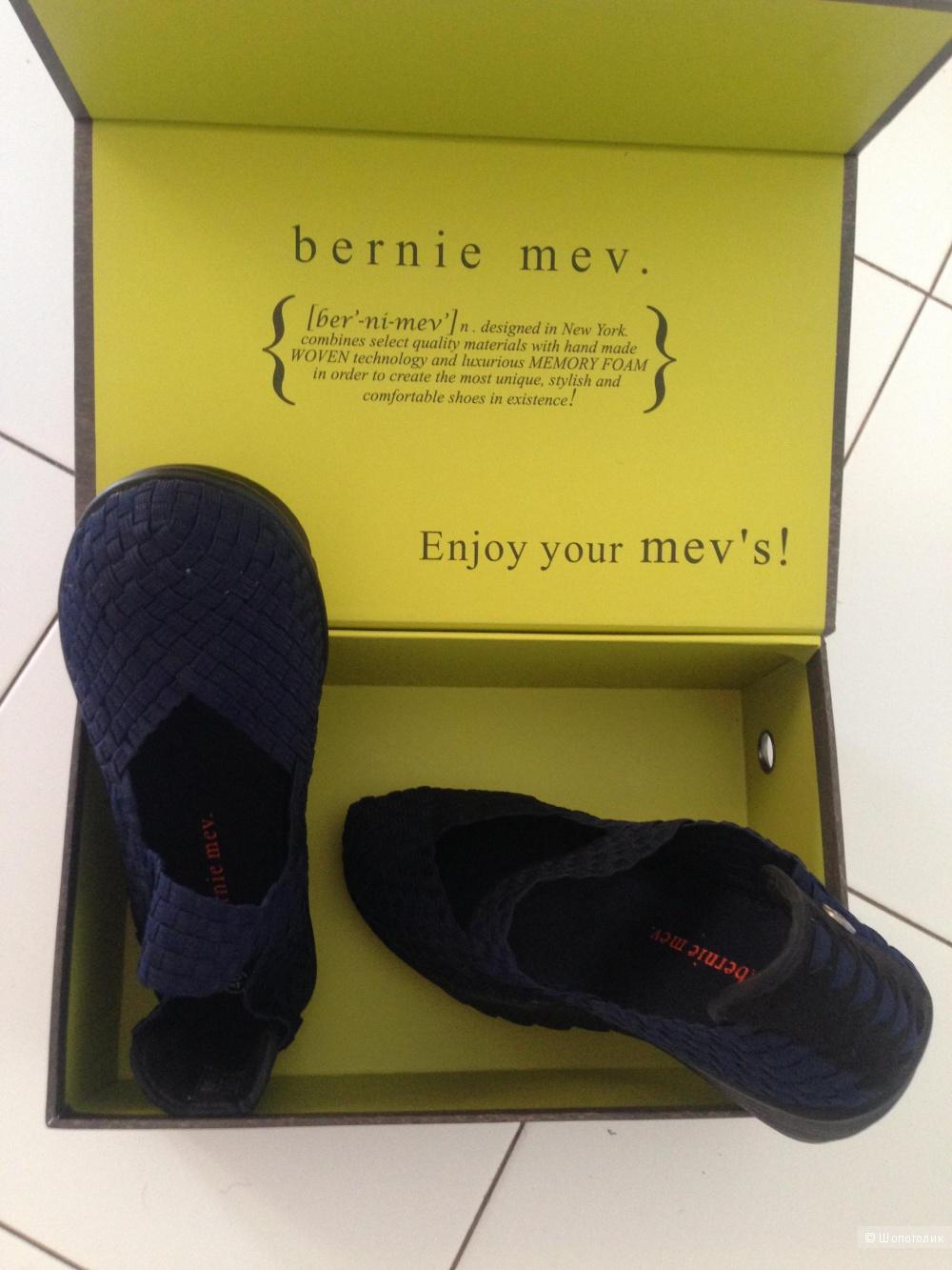 Стильные новые женские туфли 40-40,5 спорт-шик BERNIE MEV оригинал