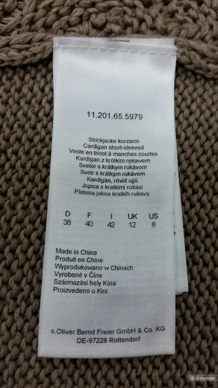 Летний хлопковый кардиган  Selection by S.Oliver 38  нем