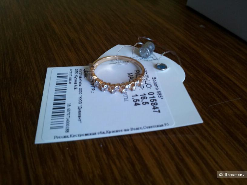 Кольцо Sokolov золото 585 размер 16,5 новое с пломбой