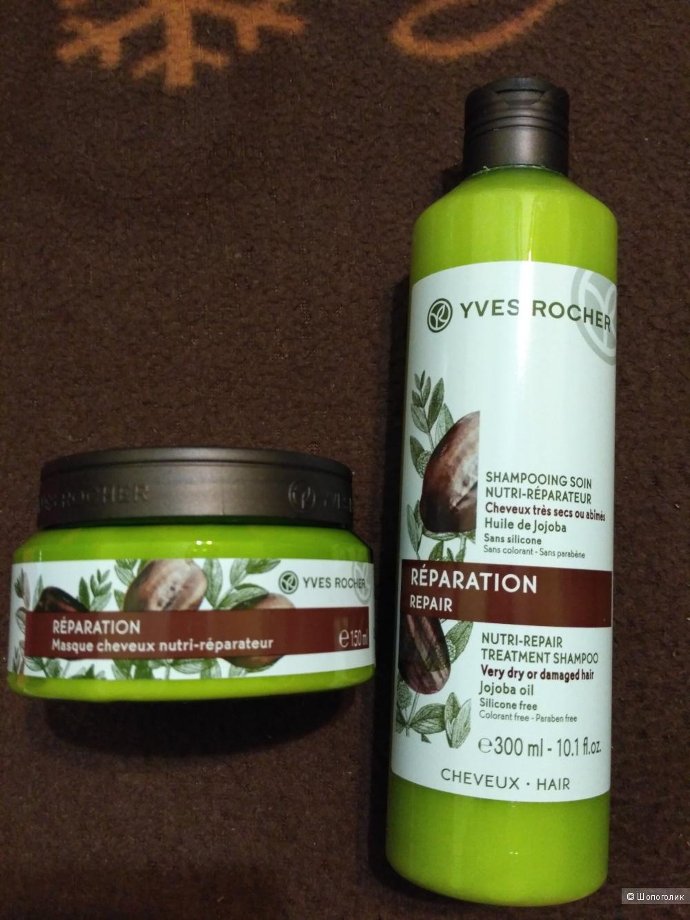 Набор «Для восстановления волос: Шампунь + Маска»