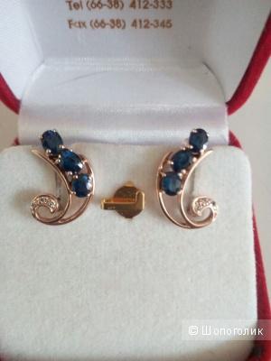 Золотой комплект,world-gems-collection, серьги ,кольцо разм 17,5