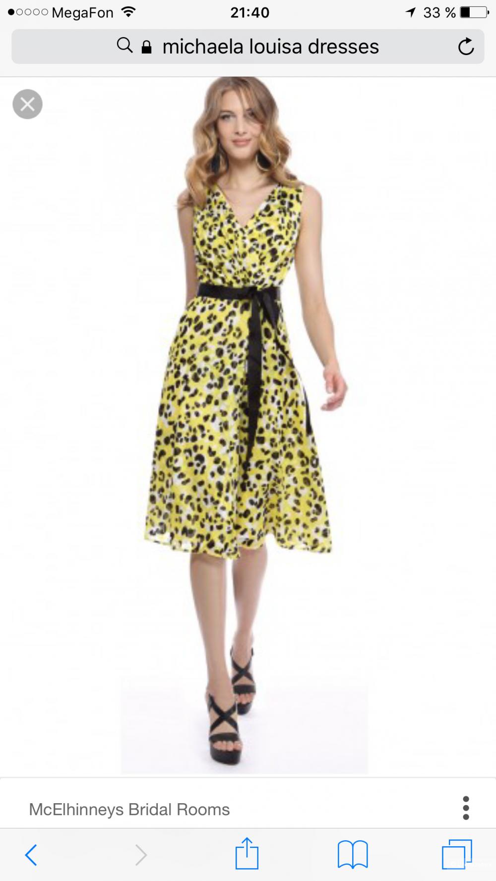 899eb9e9891 Платье Michaela Louisa
