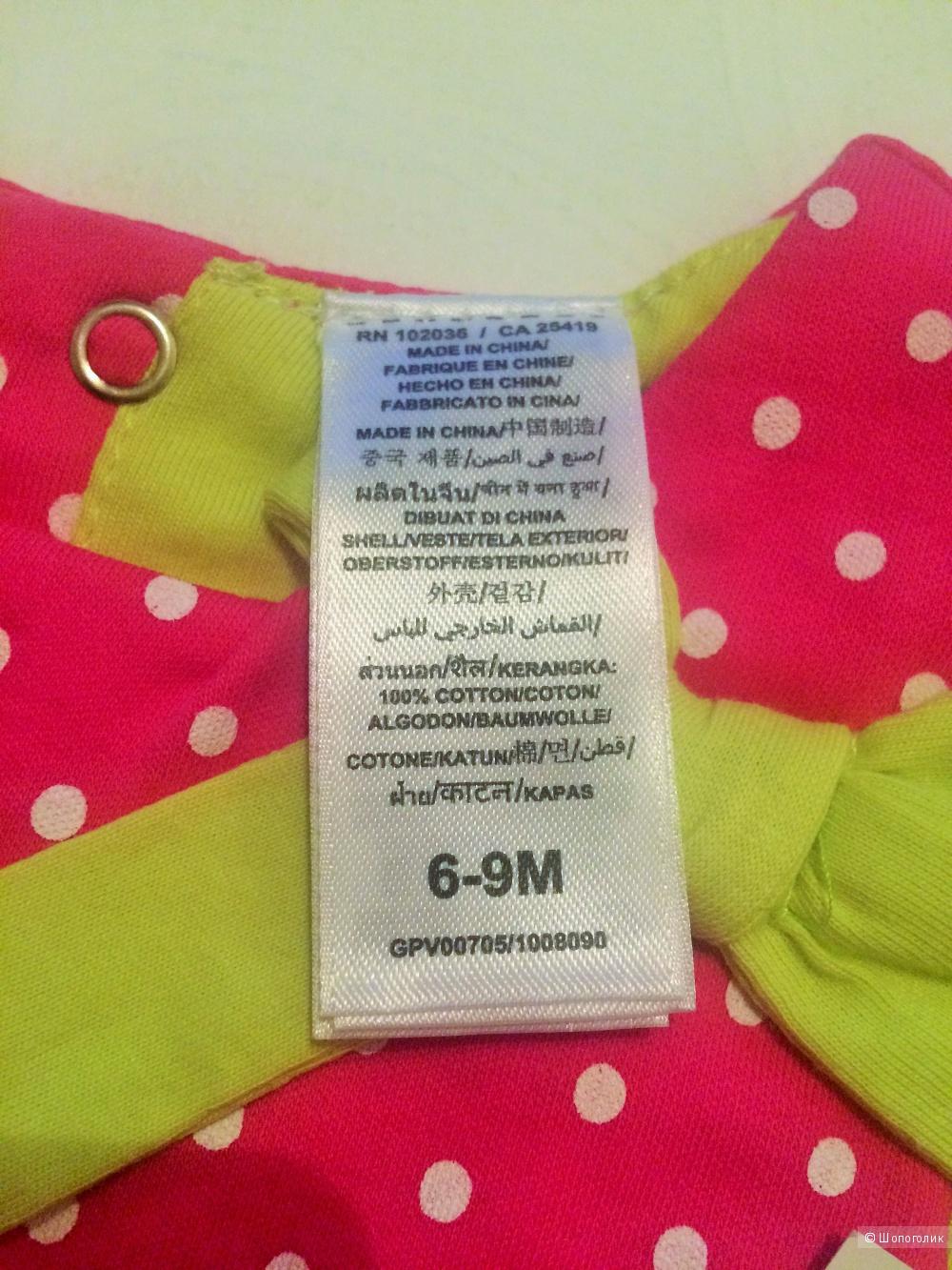 Новый комплект GUESS для девочки на 6-9 месяцев