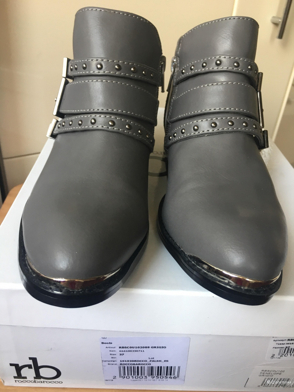 Новые ботинки Roccobarocco 37р.