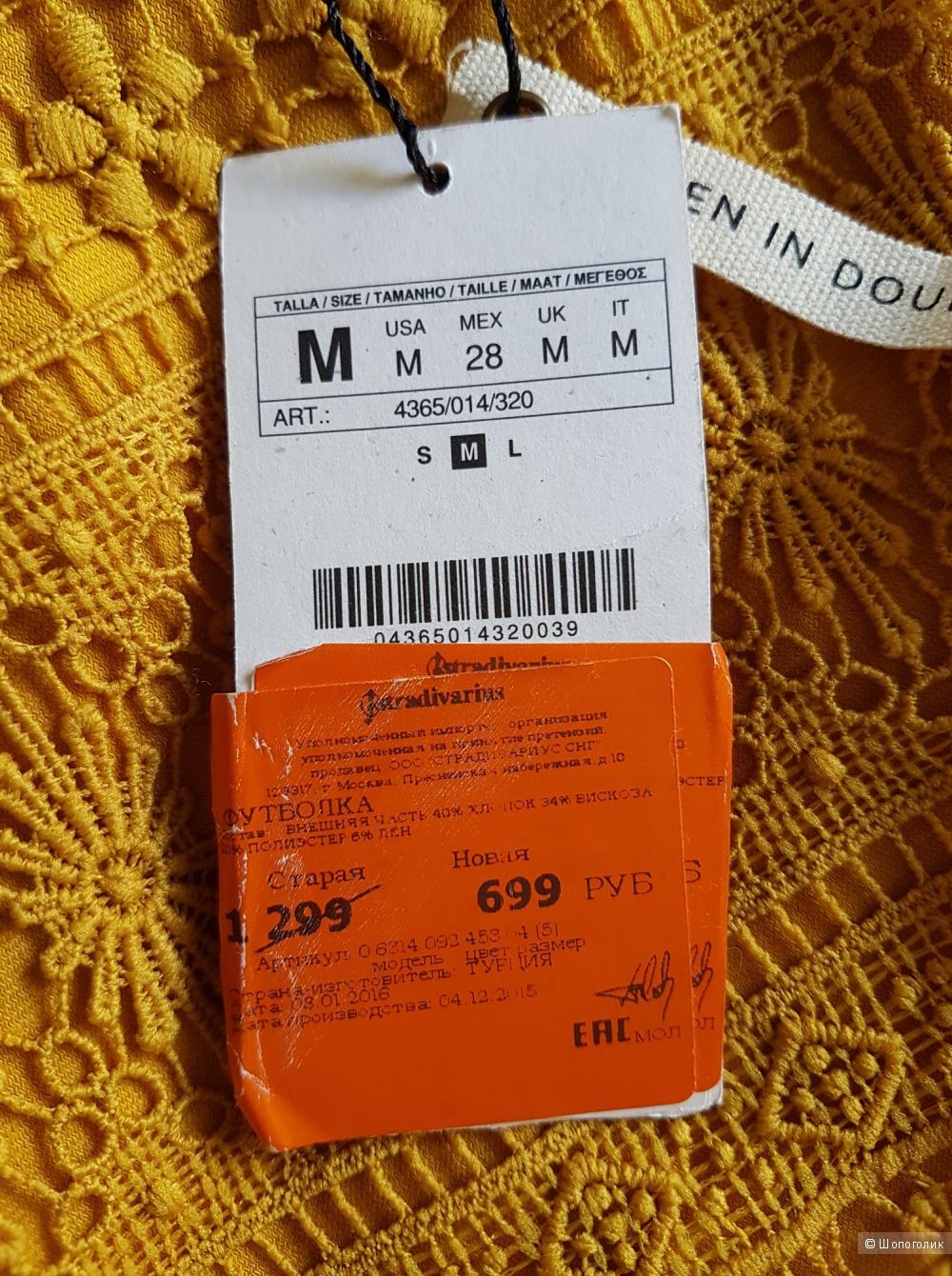 Хлопковая блуза Stradivarius на 42-44 р