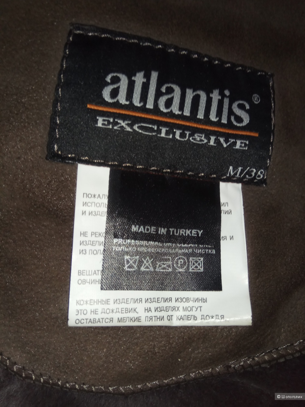 Дубленка Atlantis 38eur/44-46rus