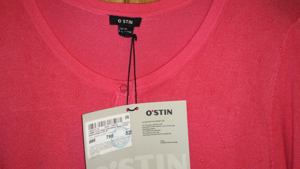 Кофта O`STIN на пуговицах, размер росс. 52
