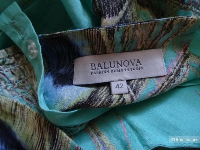 "Сарафан с перьями павлина ""Balunova"", размер 42-44, б/у"