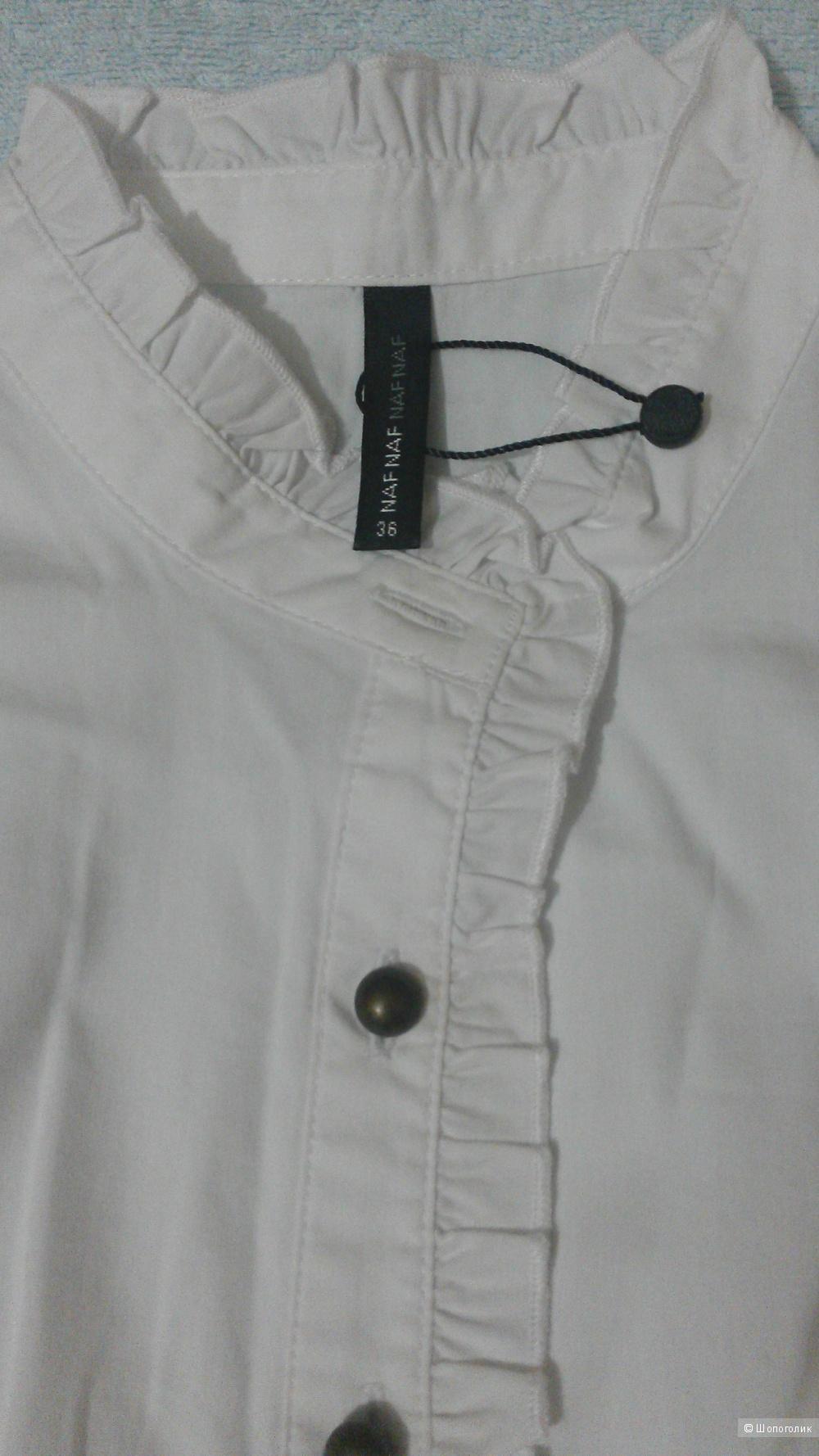 Белая рубашка NAF NAF (размер 36), новая