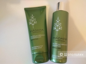 MADARA шампунь +кондиционер для блеска волос  органика новые