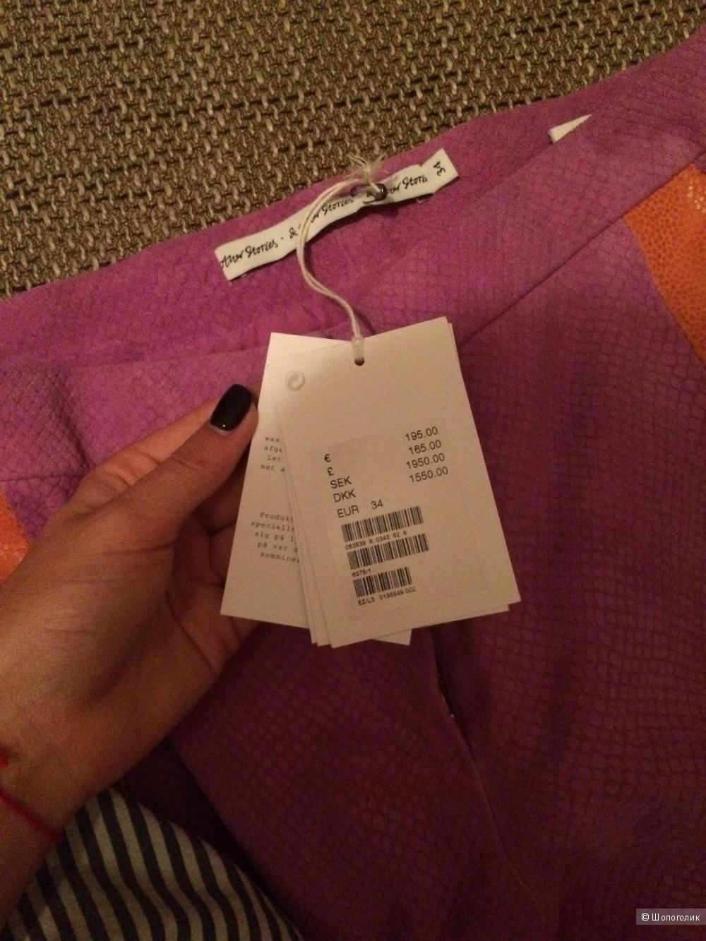 4658756d Замшевые брюки &Other Stories, в магазине Другой магазин — на Шопоголик