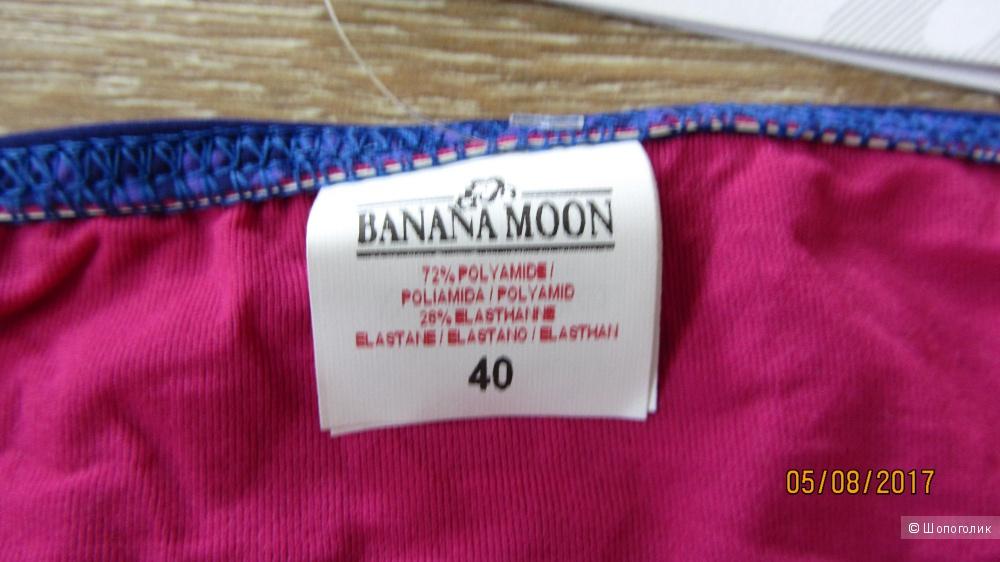 Новый купальник Banana Moon (р.44-46)