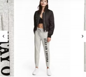 Спортивные брюки H&M S