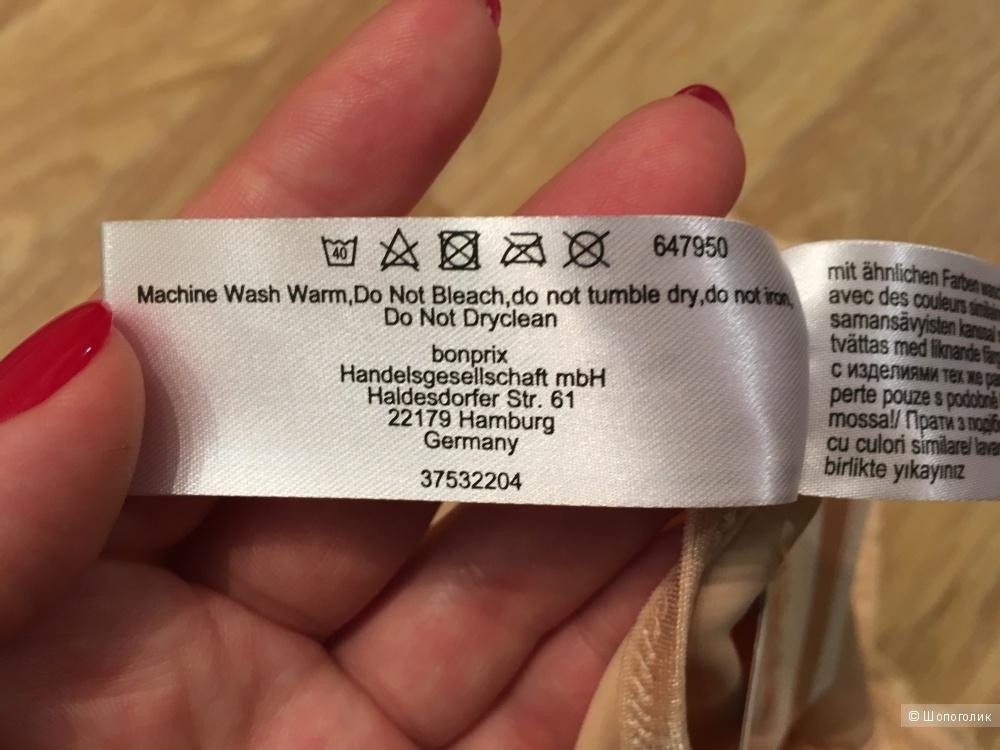 Формирующий топ bpc Bonprix Collection 56 рос.размер