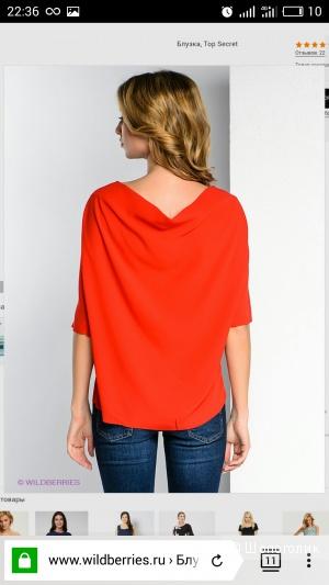 Блузка Top Secret,  38 размер