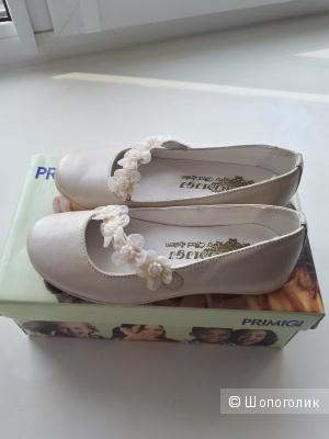 Туфельки балетки для принцессы PRIMIDGI размер 28, стелька 18 см.