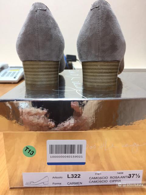 Туфли новые  замшевые серые  PAS DE ROUGE размер 37,5 (большемерят)