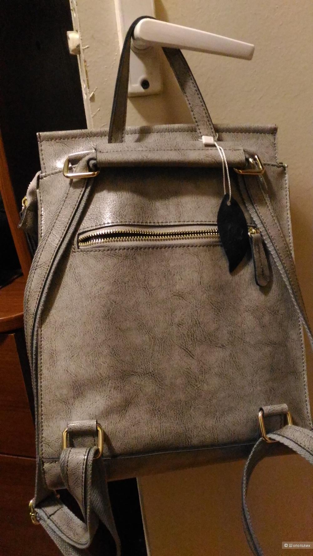 Сумка-Рюкзак натуральная кожа