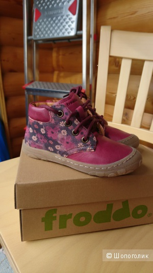Демисезонные кожаные ботинки для девочки Froddo 27 размер