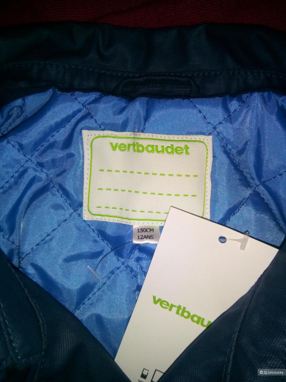 Осенняя куртка для мальчика 10-11 лет Vertbaudet, новая, рост 146-150