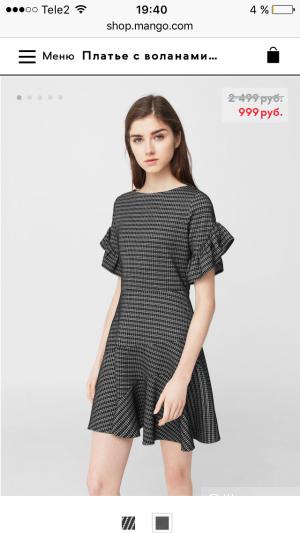 Платье манго новое, размер L
