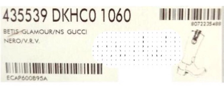 Gucci новые сапоги 39 р