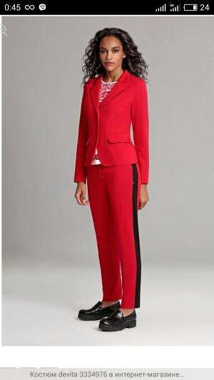 Костюм красный devita, 46 размер.