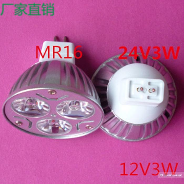 Диммируемая светодиодная лампа с цоколем GU5.3