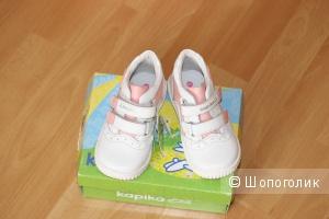 Новые кожаные ботинки Kapika 24 размера