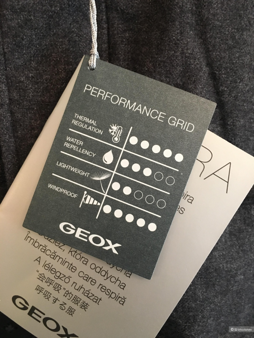 Зимняя куртка GEOX, 52 размер