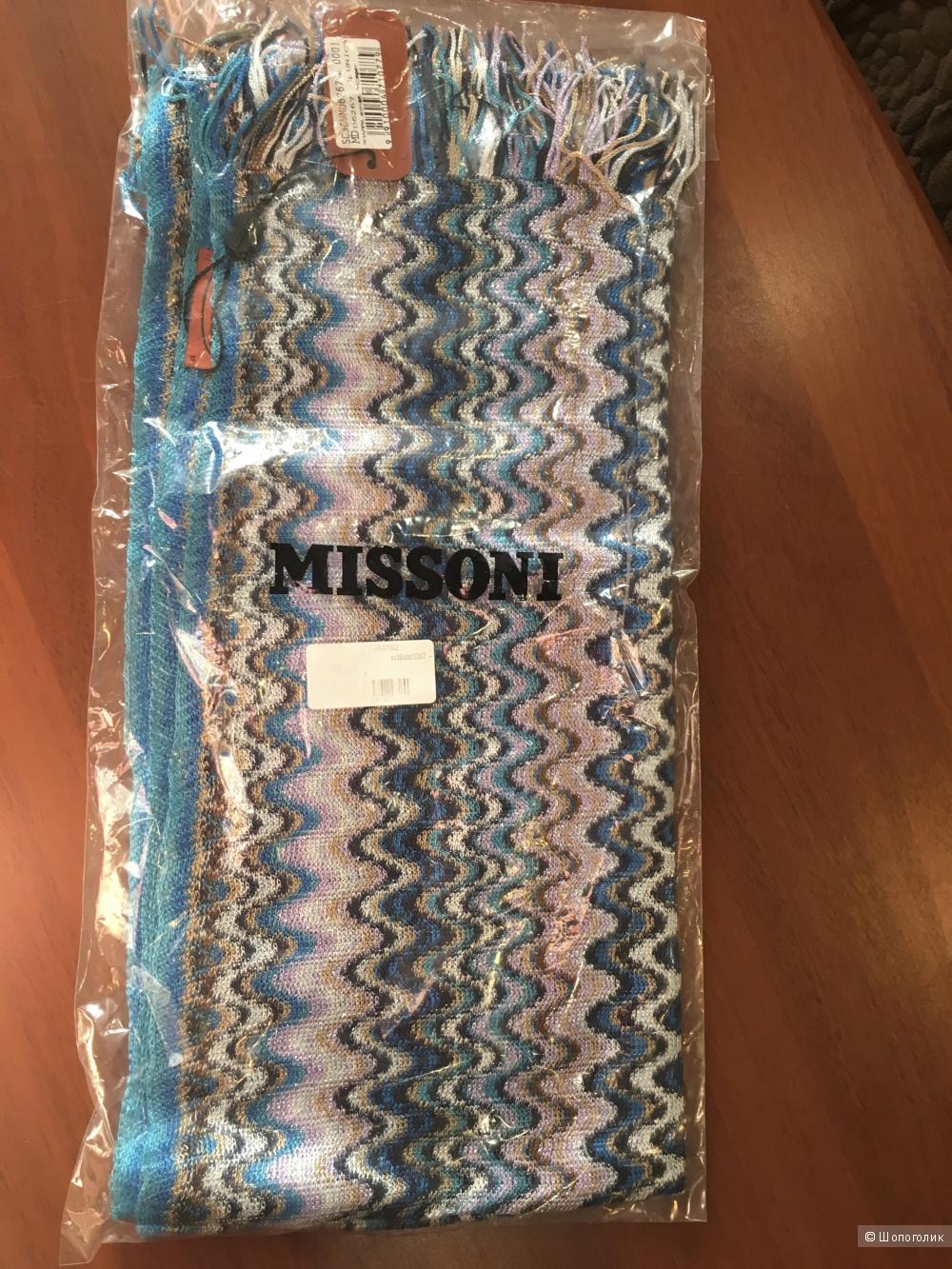 Шарф Missoni, цвет blue  Multi. 180*45 см.
