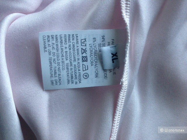 Блузка HER SHIRT ,XL
